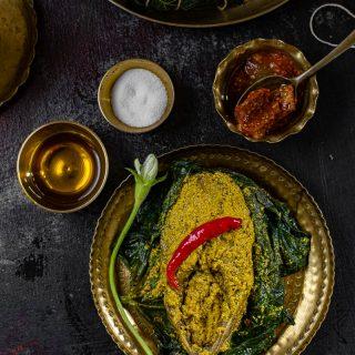 Lau Patay ilish Bhapa